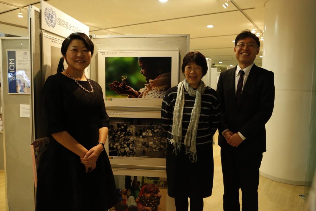 f:id:UNIC_Tokyo:20161219190649j:plain