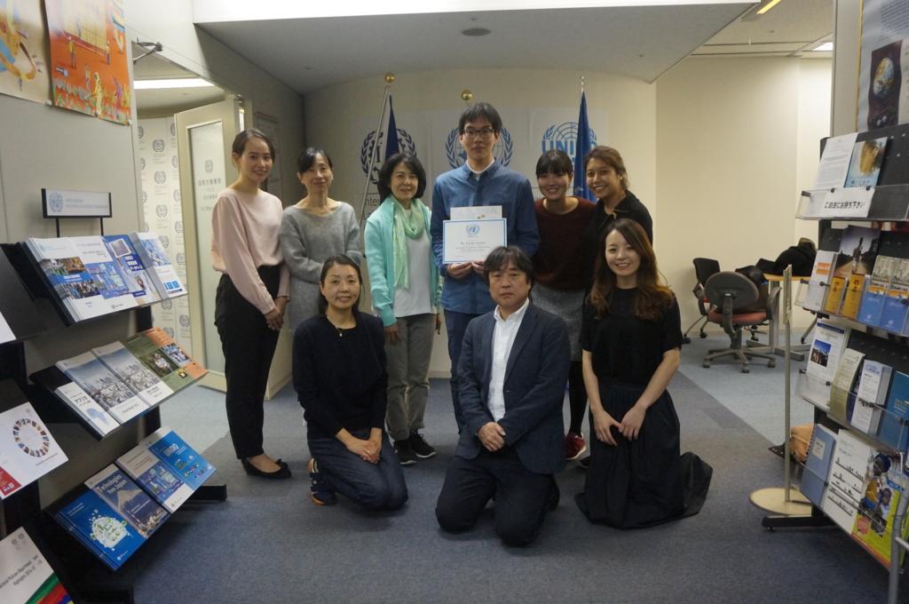 f:id:UNIC_Tokyo:20170217175622j:plain