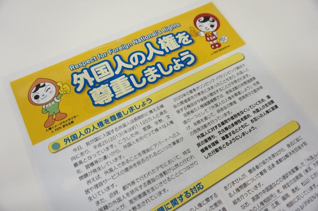 f:id:UNIC_Tokyo:20170316110605j:plain