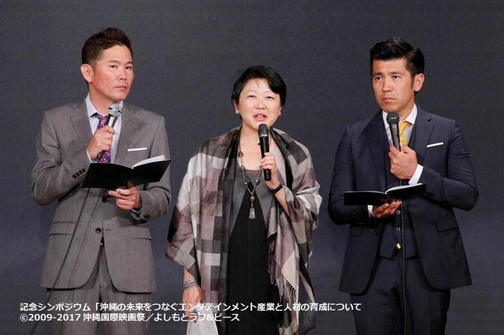f:id:UNIC_Tokyo:20170426142544j:plain