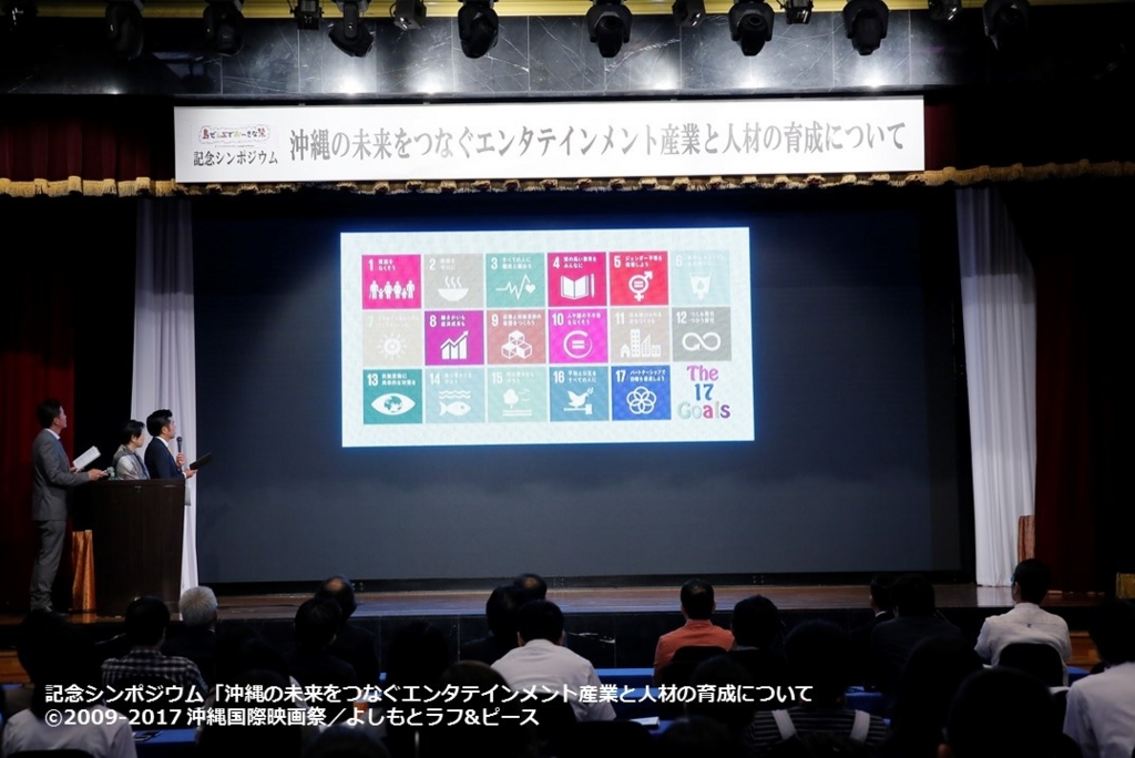 f:id:UNIC_Tokyo:20170426142600j:plain