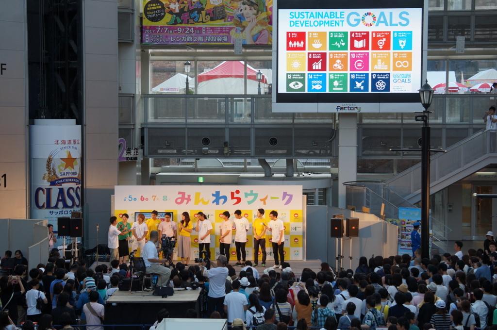 f:id:UNIC_Tokyo:20170806175823j:plain