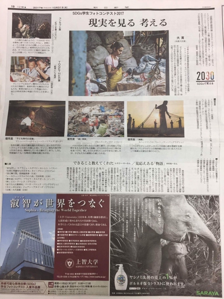 f:id:UNIC_Tokyo:20171222143920j:plain