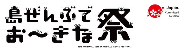f:id:UNIC_Tokyo:20180126172457j:plain