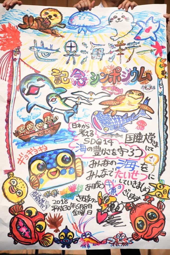 f:id:UNIC_Tokyo:20180608180325j:plain