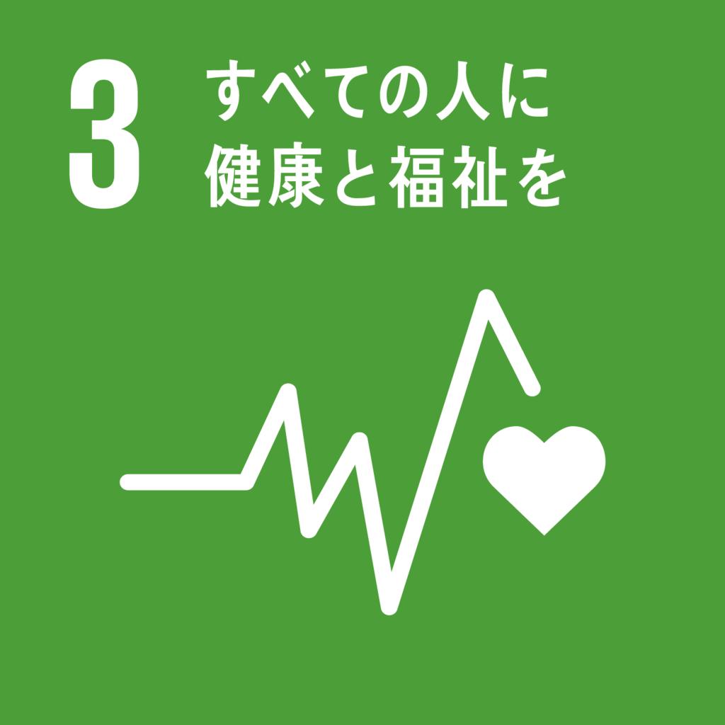 f:id:UNIC_Tokyo:20180912140407p:plain
