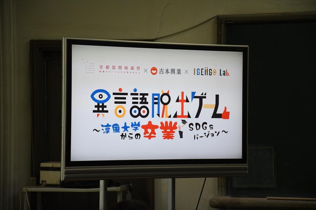 f:id:UNIC_Tokyo:20181013162558j:plain