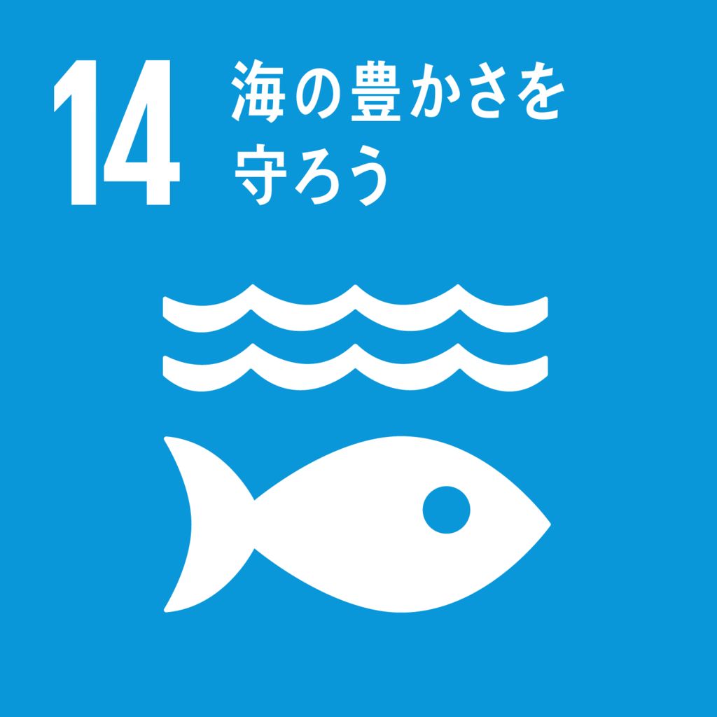 f:id:UNIC_Tokyo:20181023120511p:plain