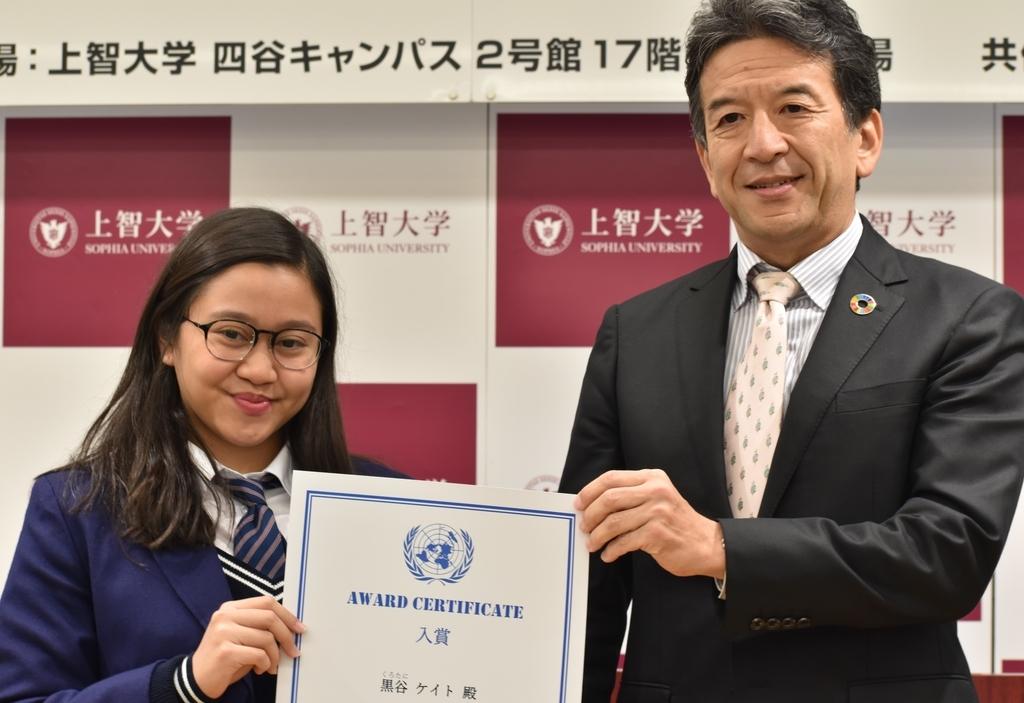 f:id:UNIC_Tokyo:20181024140253j:plain