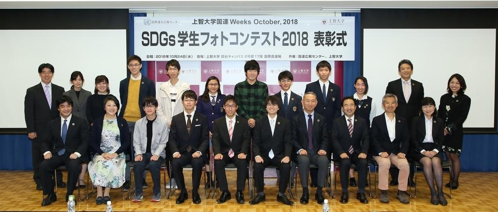 f:id:UNIC_Tokyo:20181024141205j:plain