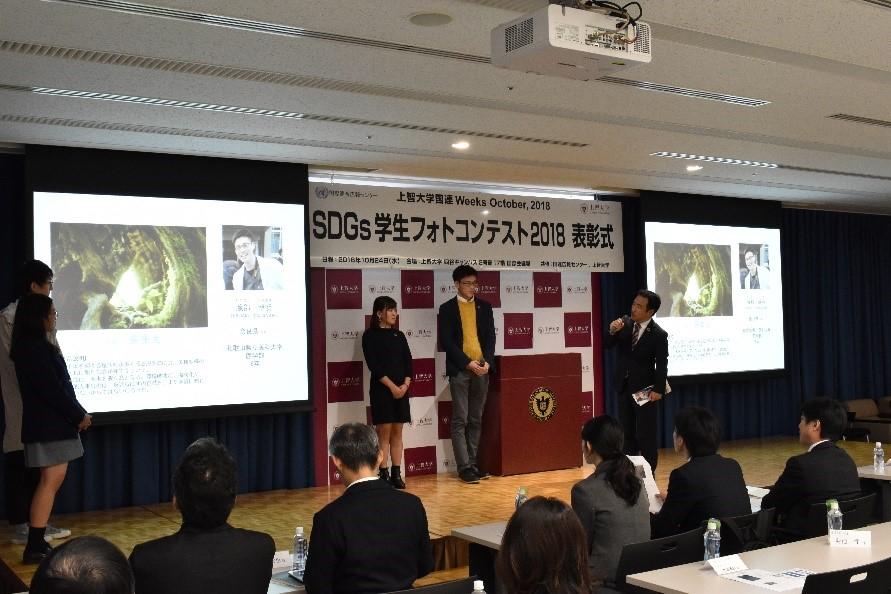 f:id:UNIC_Tokyo:20181102111048j:plain