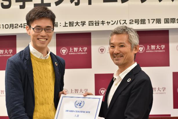 f:id:UNIC_Tokyo:20181102111138p:plain