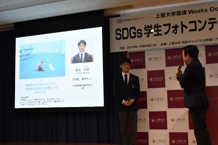 f:id:UNIC_Tokyo:20181102111354j:plain