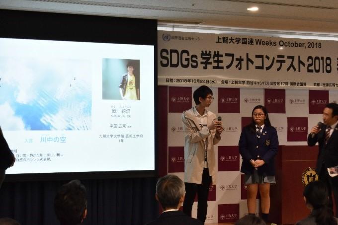 f:id:UNIC_Tokyo:20181102111720j:plain
