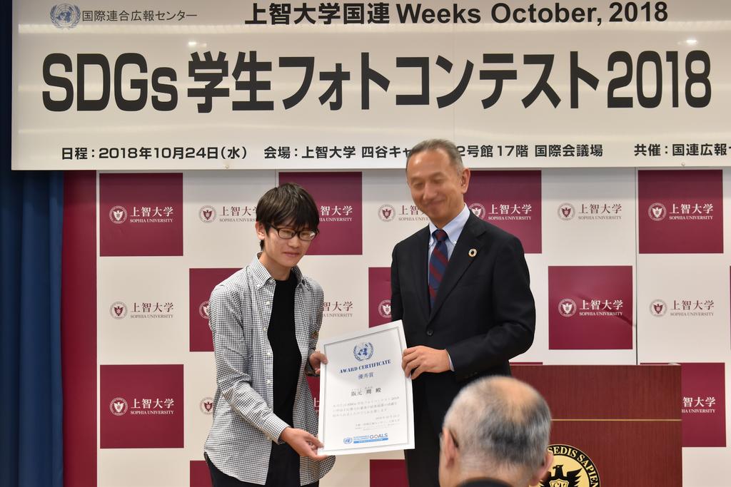 f:id:UNIC_Tokyo:20181106154602p:plain
