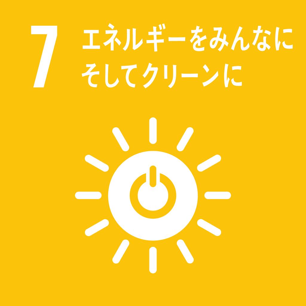 f:id:UNIC_Tokyo:20181106160514p:plain