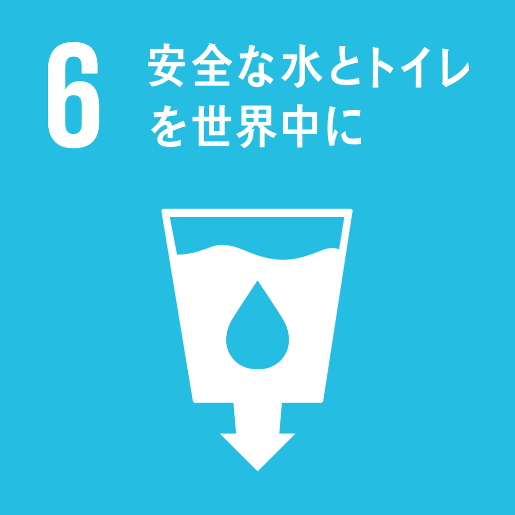 f:id:UNIC_Tokyo:20181106160930p:plain
