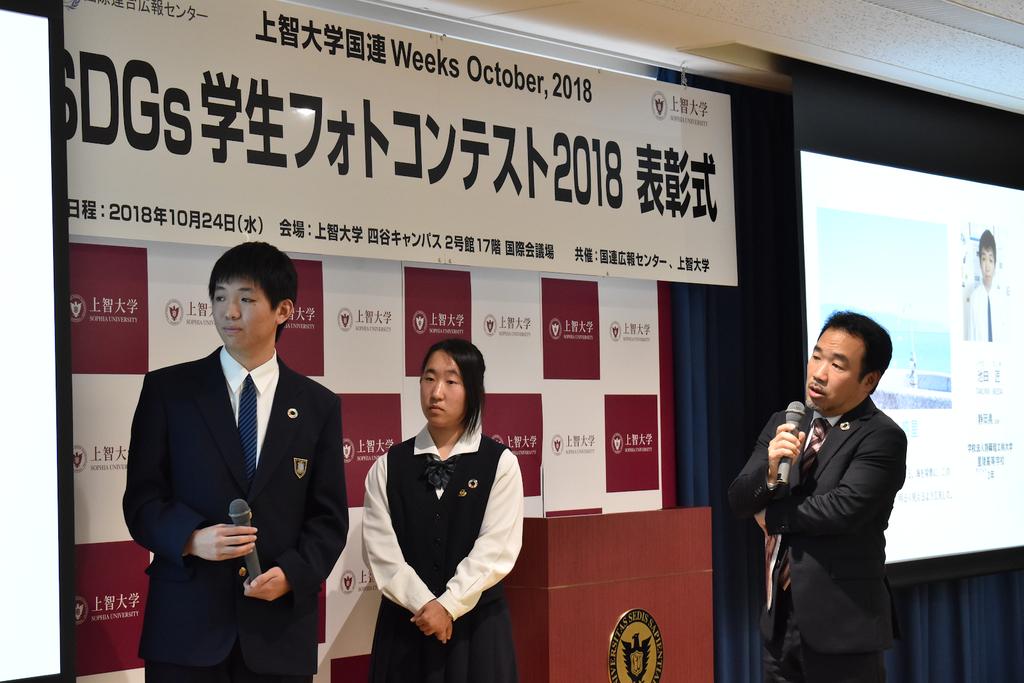 f:id:UNIC_Tokyo:20181106161127p:plain