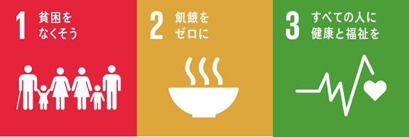 f:id:UNIC_Tokyo:20181109123256p:plain