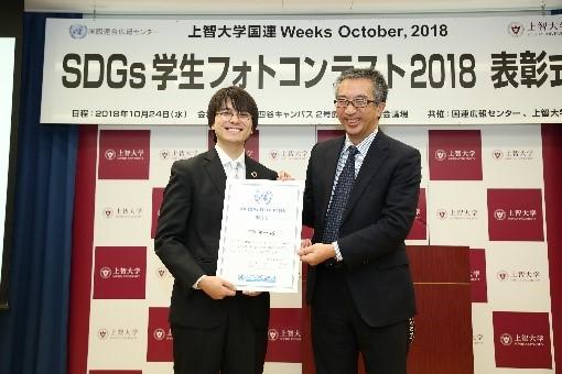 f:id:UNIC_Tokyo:20181112153303j:plain