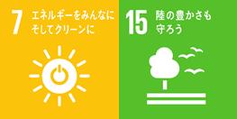 f:id:UNIC_Tokyo:20181113181614p:plain