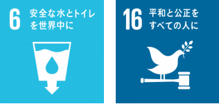 f:id:UNIC_Tokyo:20190315141321p:plain