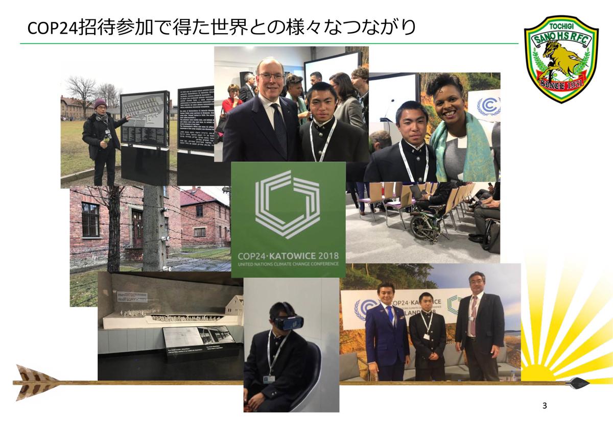 f:id:UNIC_Tokyo:20190416111958j:plain