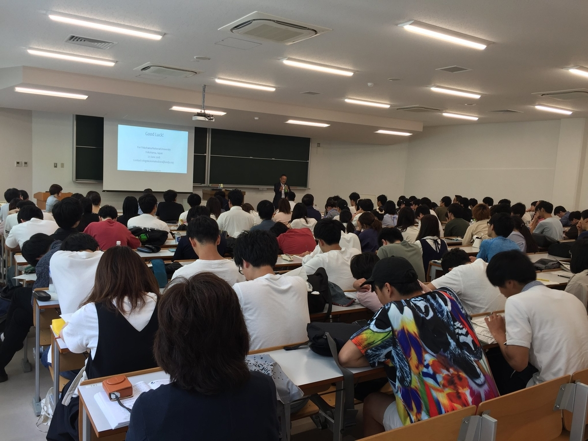 f:id:UNIC_Tokyo:20190815140932j:plain