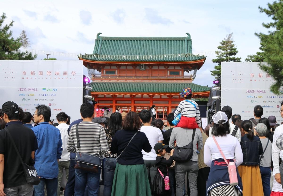 f:id:UNIC_Tokyo:20191020111205j:plain