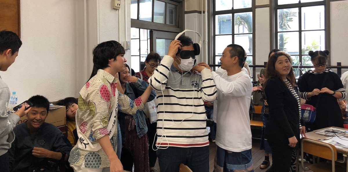 f:id:UNIC_Tokyo:20191020155106j:plain