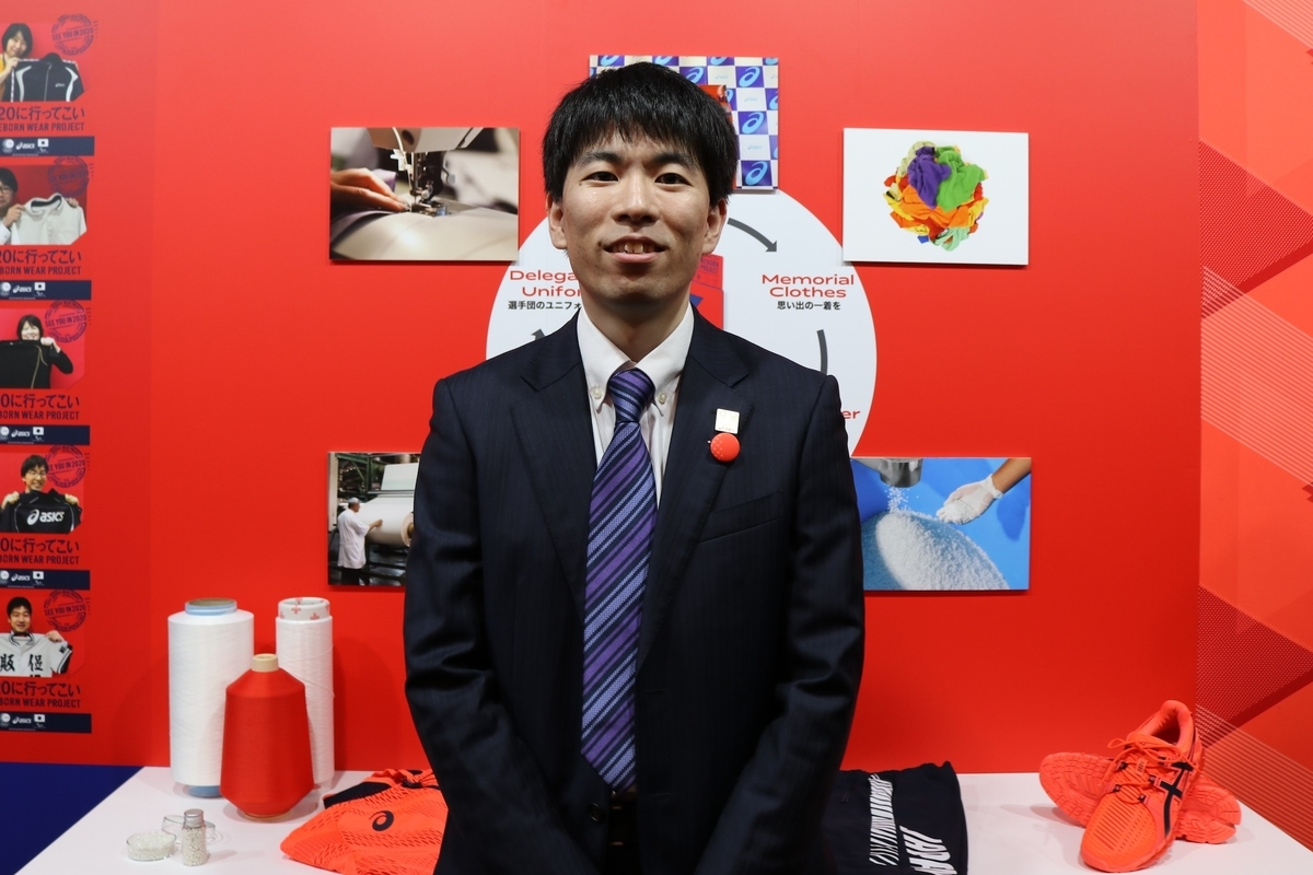 f:id:UNIC_Tokyo:20200221144754j:plain