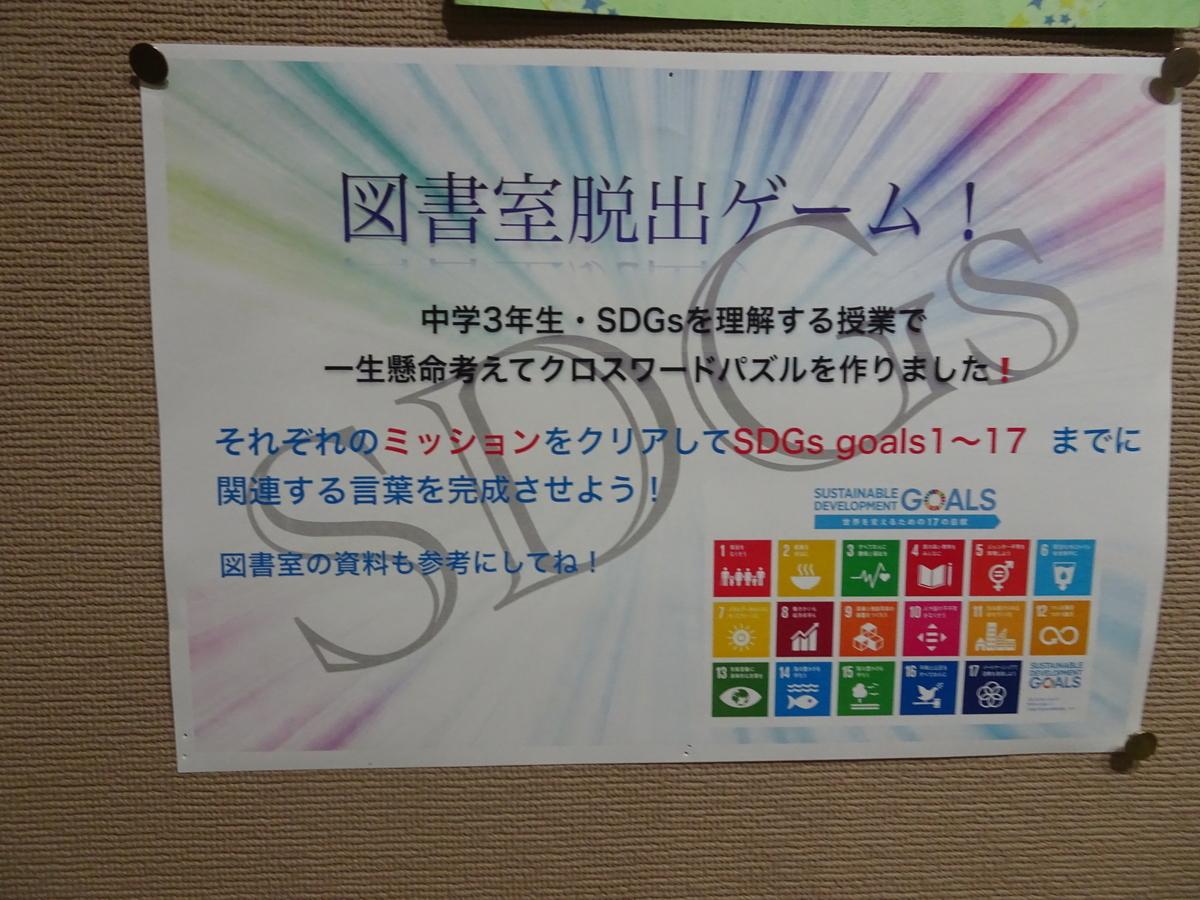f:id:UNIC_Tokyo:20200226170543j:plain