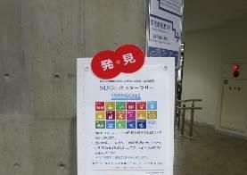 f:id:UNIC_Tokyo:20200318171930j:plain