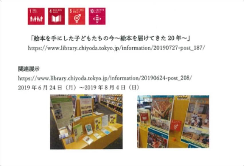 f:id:UNIC_Tokyo:20200318192414j:plain