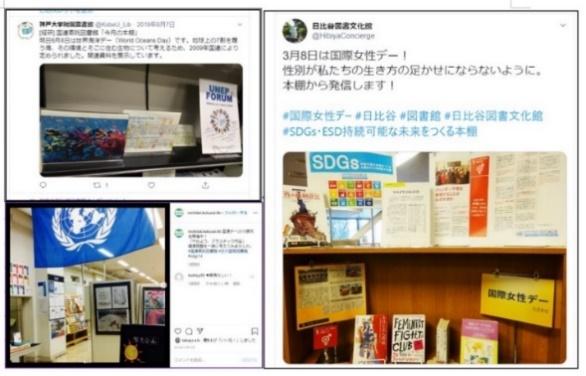 f:id:UNIC_Tokyo:20200319104840j:plain