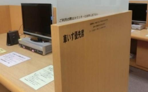 f:id:UNIC_Tokyo:20200319144956j:plain