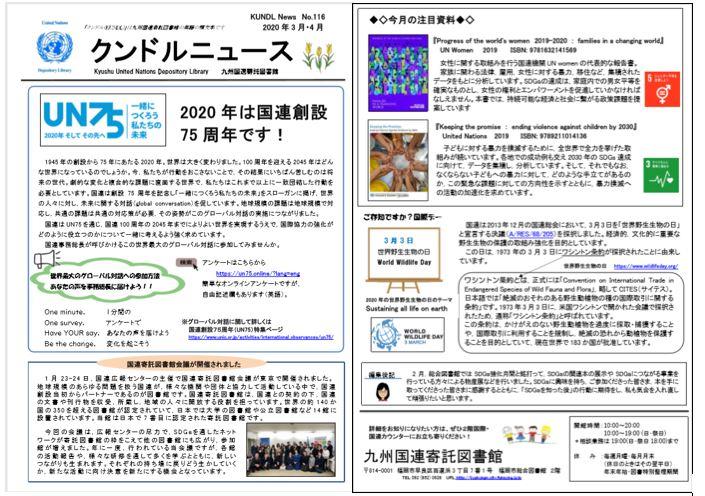 f:id:UNIC_Tokyo:20200319163336j:plain
