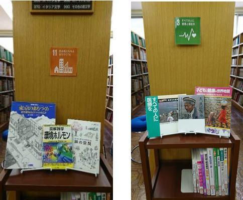 f:id:UNIC_Tokyo:20200323154311j:plain