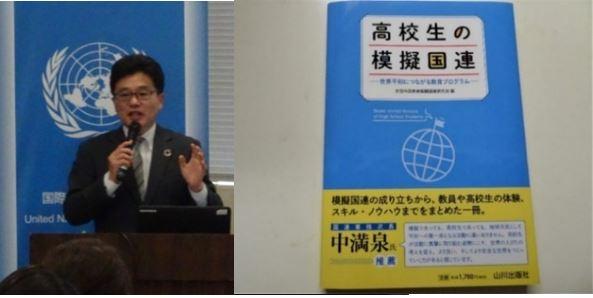 f:id:UNIC_Tokyo:20200323204925j:plain