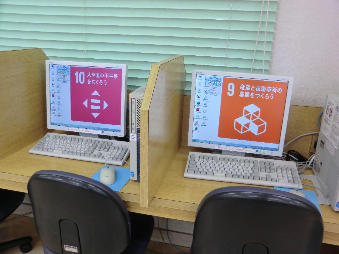 f:id:UNIC_Tokyo:20200324114559j:plain