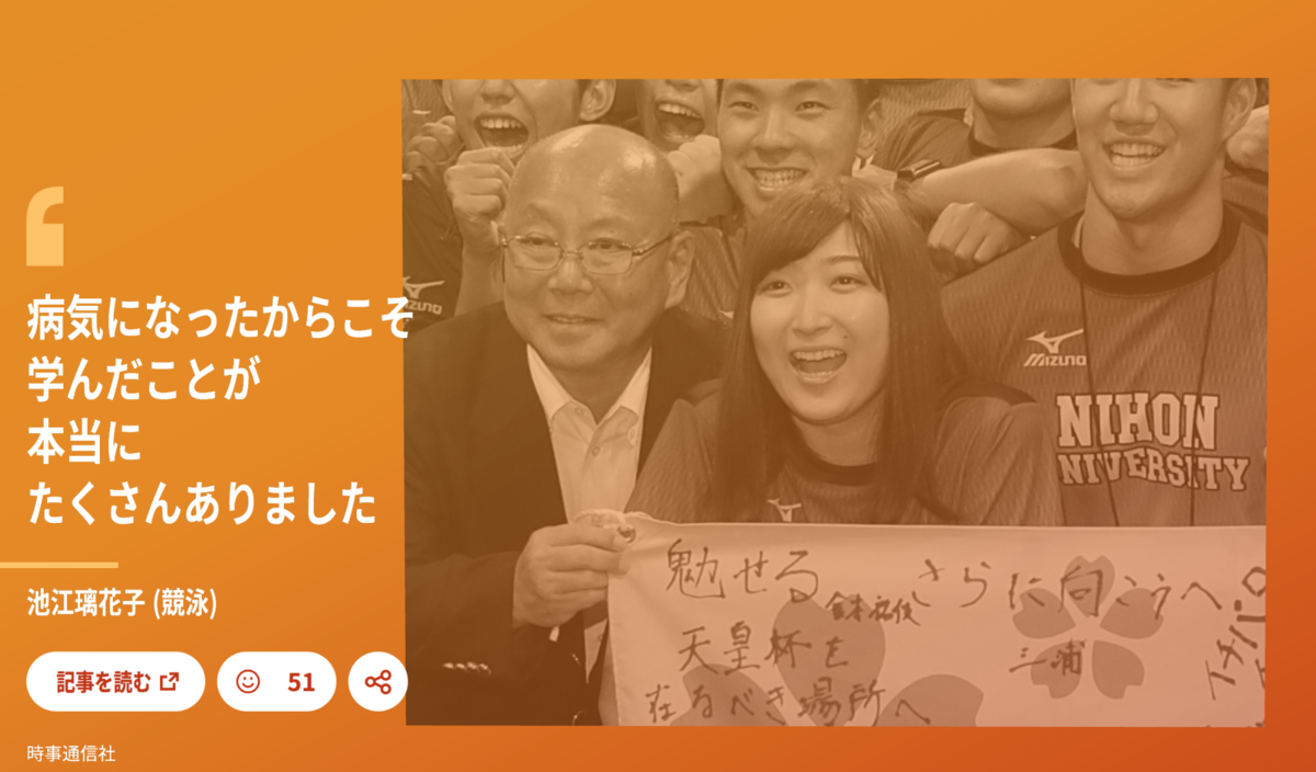 f:id:UNIC_Tokyo:20200601123240p:plain