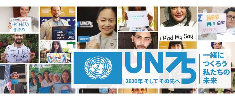 f:id:UNIC_Tokyo:20201223144844j:plain