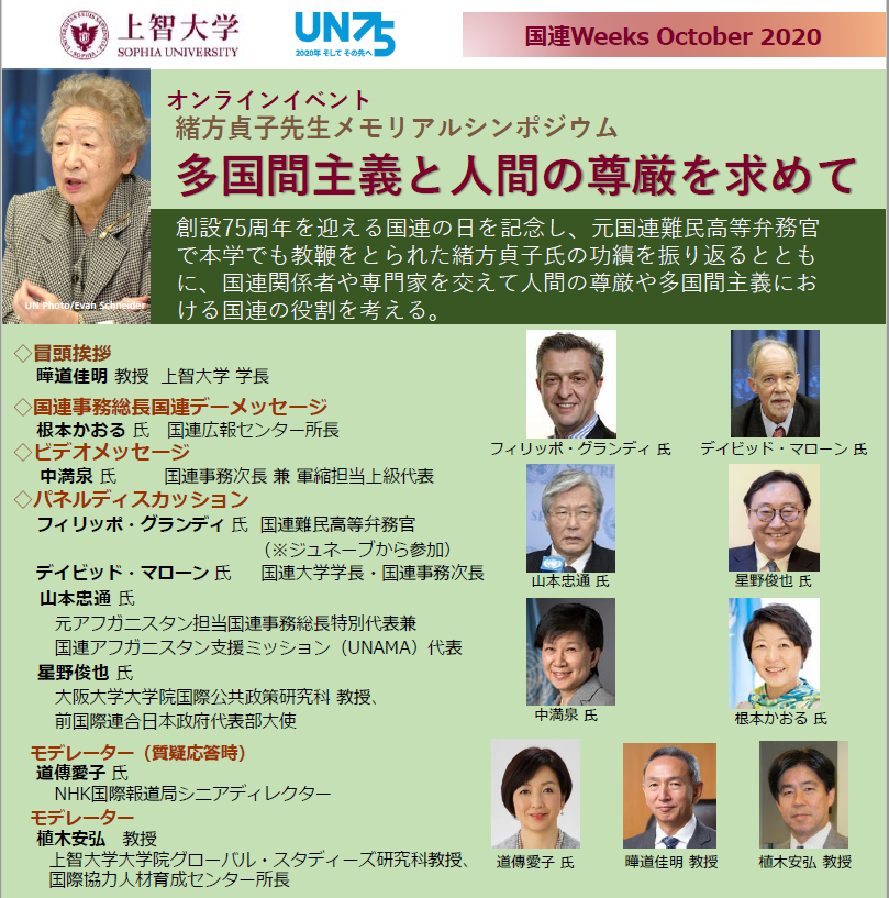f:id:UNIC_Tokyo:20201225150327p:plain