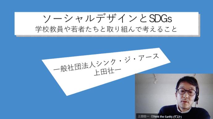 f:id:UNIC_Tokyo:20210125151235p:plain