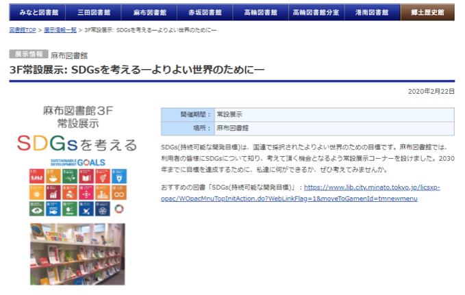 f:id:UNIC_Tokyo:20210125153120p:plain