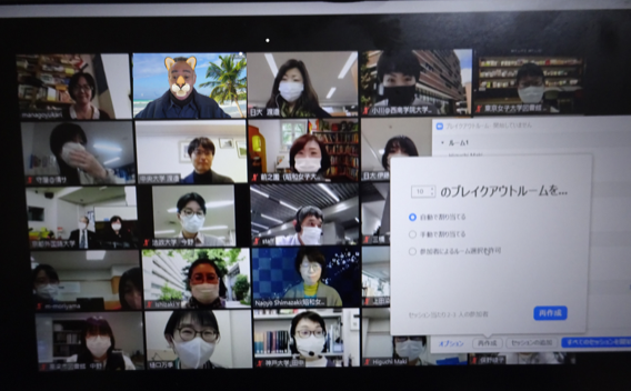 f:id:UNIC_Tokyo:20210125153249p:plain