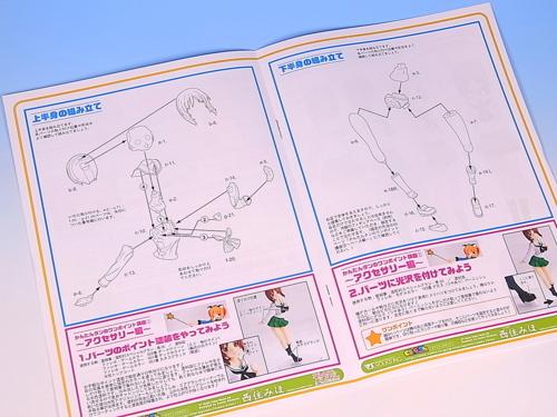 f:id:UNOYO:20121205044044j:image