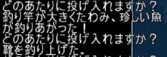 f:id:UO-SAKURA-K:20161116185343j:plain