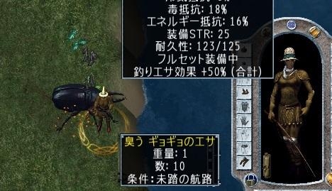 f:id:UO-SAKURA-K:20161117220725j:plain