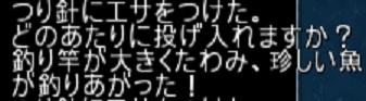 f:id:UO-SAKURA-K:20161117222856j:plain